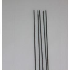 Электроды ЦЛ-39 ф2,5мм