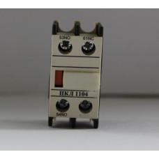 Приставка контактная ПКЛ 1104(660В/10А)