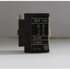 Приставка контактная ПКЛ 1104 10А 690V