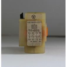 Приставка контактная ПКЛ-4004А,660В/16А