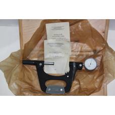 Комплект скоба индикаторная СИ–100