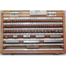Набор концевых мер длины КМД № 1 класс 2