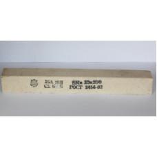 Брусок шлифовальный 25А БКв 25х200 белый