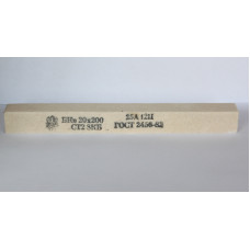 Брусок шлифовальный 25А БКв 20х200 белый