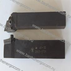 Резец токарный контурный 2103-0731 40*32