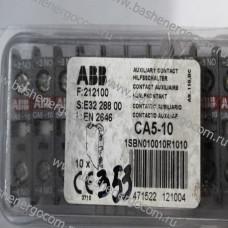 Контактный блок ABB CA5-10 1SBN010010R1010