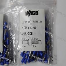 Наконечник изолированный WAGO 216-206
