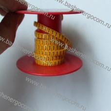 Кольца маркировочные AZ02AABY мм1,3*2,5