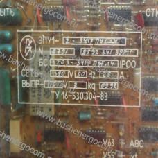 Электропривод ЭПУ1-2-3417П УХЛ4
