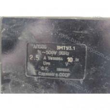 Автоматический выключатель АП50Б-3МТ УЗ.1 220в/500в 4А