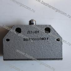 Выключатель концевой Д1-01
