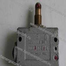Микропереключатель МП 1303
