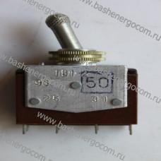 Тумблер ТВ1-2 220В 5А