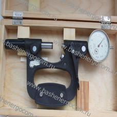 Комплект скоба индикаторная СИ 50