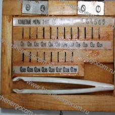 Набор концевых мер длины КМД № 10 класс 2