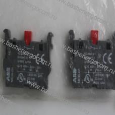 Блок контактный MCB-01 фронтального монтажа 1НЗ (1SFA611610R1010)
