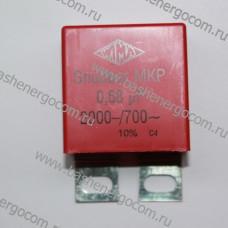 Конденсатор металлоплёночный  Snubber MKP 0.68mF